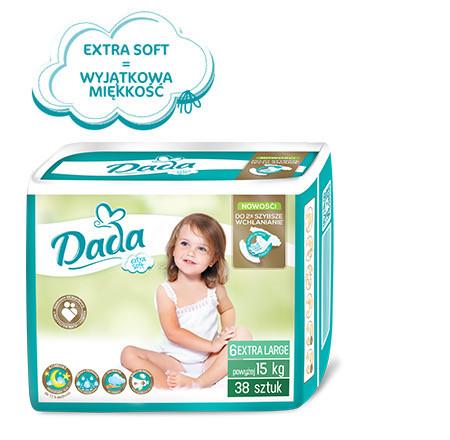 Новинка подгузники dada extra soft польша дада фото №1