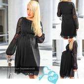 Легкое платье беременной