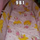 Комплект постели 9 в 1 Мишка со звездочкой,розовый