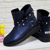 новинка!!!! зима ботинки зимние ботиночки в стиле UGG из натуральной синей кожи ДЖ Б-17114
