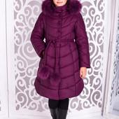 Новая модель 2017 - 2018г! Зимняя детская куртка пальто, 7 расцветок