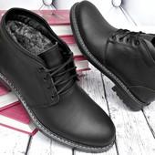 Зимние ботинки Кожа и замш