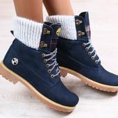 Ботинки зимние, темно-синие, из натурального нубука, на меху, с резинкой