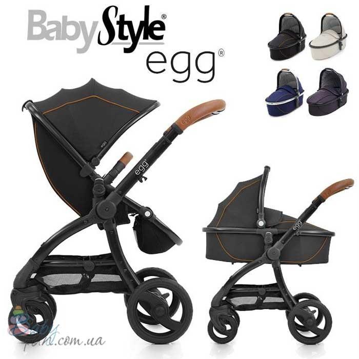 Универсальная коляска Baby Style Egg 2 в 1 фото №1