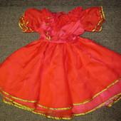 Праздничное нарядное платье на 1,5 -2 года