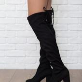 Стильные базовые ботфорты New Look со шнуровкой  SH4186