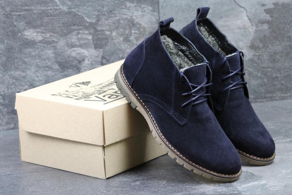 Ботинки зимние vankristi dark blue фото №1