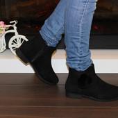 Ботинки Н5104