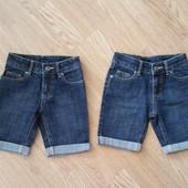 Шорты джинсовые, можно для двойни