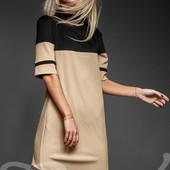 Стильное платье-oversize в двух цветах Размеры S, М, L