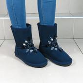 Синие женские угги в камнях