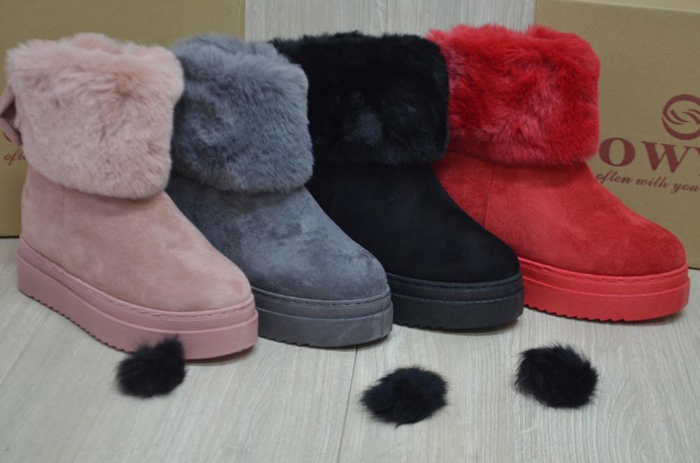 Стильные женские зимние ботинки фото №1