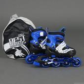 Бест 1001 ролики S 30-33 размер детские Best Rollers роликовые коньки