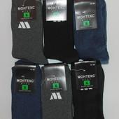 Носки мужские махровые за 6 пар 41-45 размер