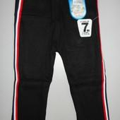 Детские спортивные штаны байка 1-2, 2-3, 4-5 лет