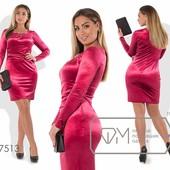 Х7512 Нарядное платье,бархат 48-54р 3 цв
