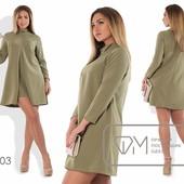 Х7502 Стильное платье 48-54рр 3 цв