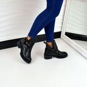 Зимние ботинки H@rmEs