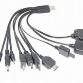 Универсальный USB кабель для зарядки 10 в 1, BY-1001