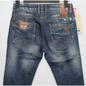 Мужские джинсы юниоры!