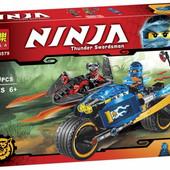 Конструктор Bela Ninja 10579 Пустынная молния, 219 дет