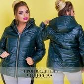 Женская куртка с капюшоном 48-56р