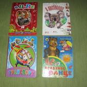 Детские картонные книги для маленьких