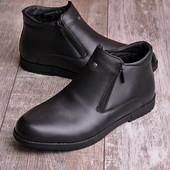 Мужские ботинки в классическом стиле 16609