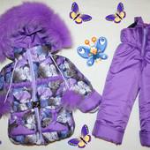 Теплый зимний комбинезон куртка 26,28,30,32 размер натуральная опушка.Харьков.Заказ от 1 ед