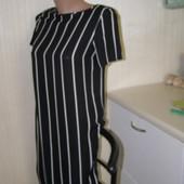 Atmosphere актуальное платье полоска 34-размер
