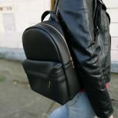 Городской рюкзак.