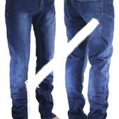 Мужские зимние джинсы на флисе. 31. 33. 36 размер.
