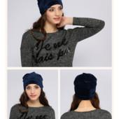 Теплая женская шапка, 2 цвета, новая