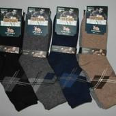 Носки мужские ангора-махра 3 пары 40-43 раз