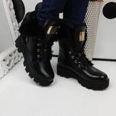 Зимние ботинки на тракторной подошве. Р.36-40