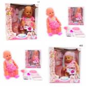 Пупс интерактивный 8006 Warm baby кукла пупсик с соской памперсом