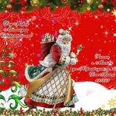 Письмо с открыткой, конвертом и сюрпризом от Деда Мороза Вашим детям