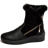 Стильные женские ботинки - Зима (18-02)