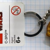 Lego Star Wars брелок C 3PO 852837