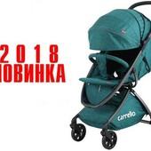 Прогулочная коляска Carrello Magia CRL-10401