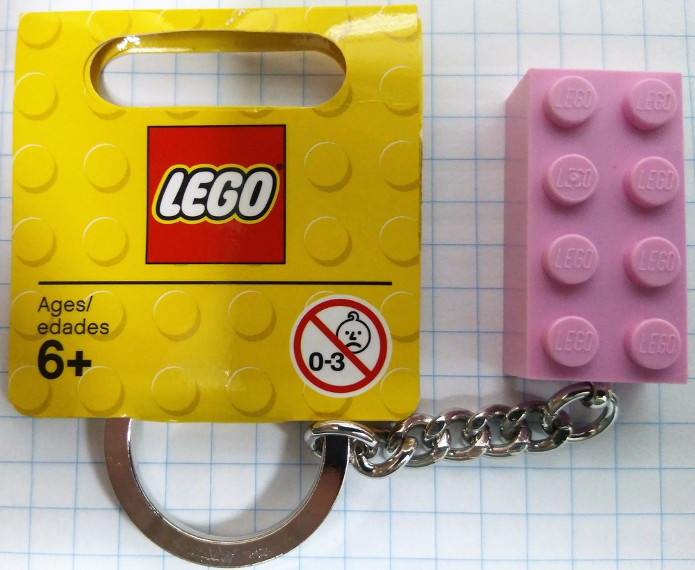 Lego Classic Брелок Розовый кубик 4638317 фото №1