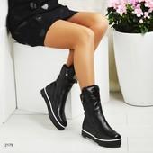 2175 Зимние молодежные ботинки на двух рабочих змейках. Натуральная кожа.