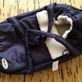 Переносная зимняя сумка-конверт на меху