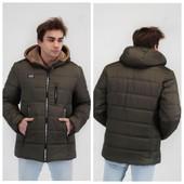 Теплая куртка для мужчин 46, 48, 50, 52, 54, 56 размер