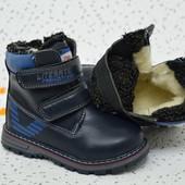 Зимние стильные ботиночки для мальчика.Р.27-31