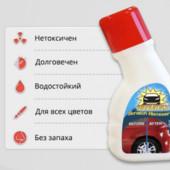 Renumax-средство для удаления царапин на авто, от царапин на машине!
