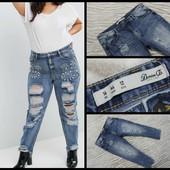 Denim co.крутые рваные джинсы.бойки.бойфренд.