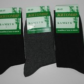 Носки мужские за 12 пар 40-45 раз