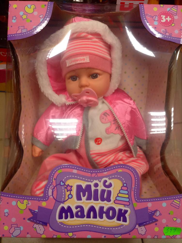 Соски для малюк в