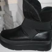 Удобные ботинки  с резинками, с 36 40р.